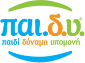 Logo για excell